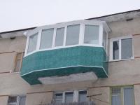Вынос и остекление балкона
