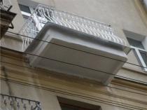 Полностью восстановленная балконная плита